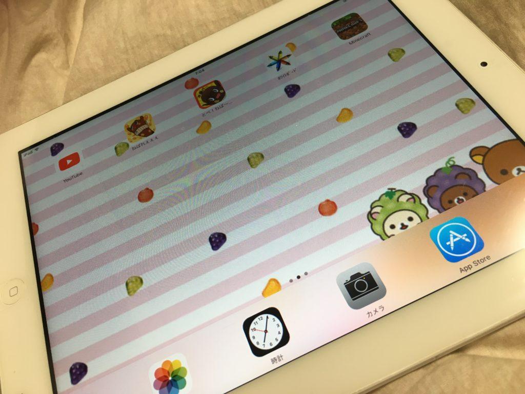 ipad2でやれるゲームはある?無料ダウンロードできるおすすめアプリを紹介!