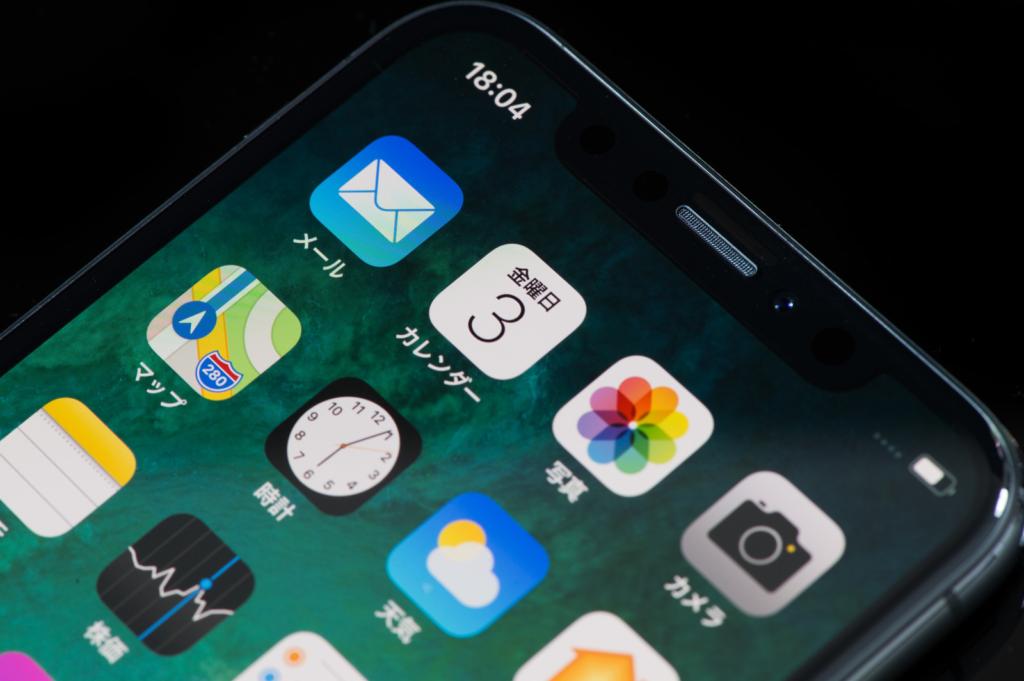 iPhoneで写真のバックアップの仕方は?パソコンなしでアプリだけを使ってする方法!